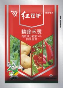 番茄土豆烟草辣椒苗后除草剂—红双铲