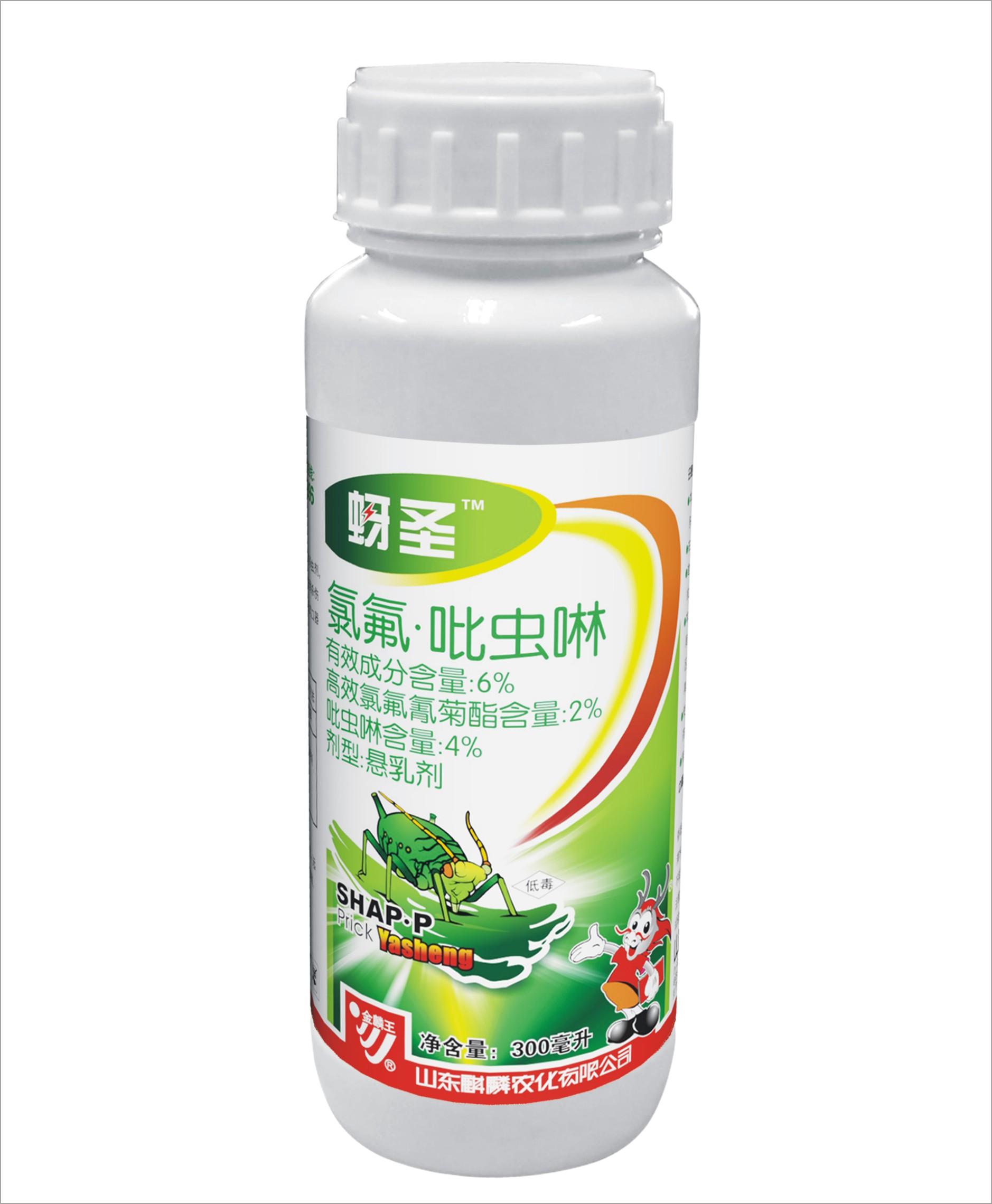 蚜圣(6%氯氟吡虫啉悬浮剂)
