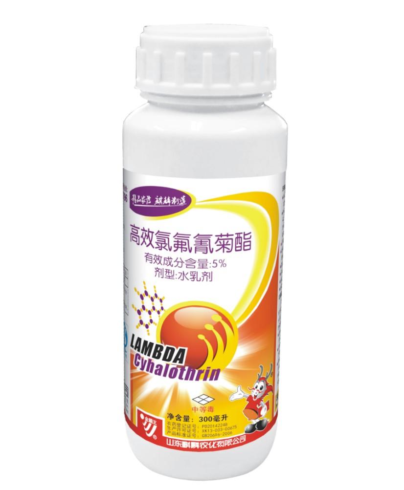 5%高效氯氟氰菊酯