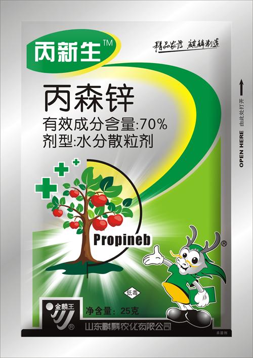 蔬菜杀菌剂—丙新生