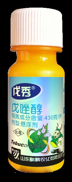 水田杀菌剂-戊秀