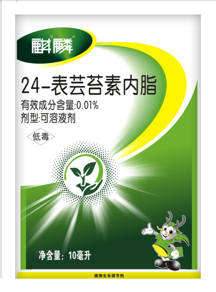 24-表芸苔素内酯