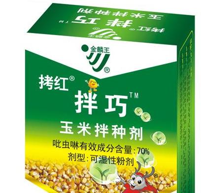农药杀菌剂